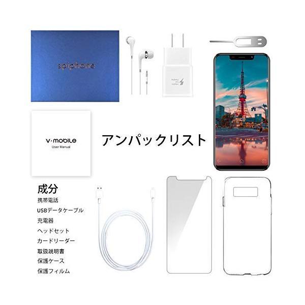 SIMフリー スマホ 本体 Spiphone Note 9 スマホ 9個 Android 7 クアッドコア 32GB ROM 3GB RAM 携帯 顔 sh-price 02