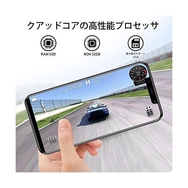 SIMフリー スマホ 本体 Spiphone Note 9 スマホ 9個 Android 7 クアッドコア 32GB ROM 3GB RAM 携帯 顔 sh-price 04