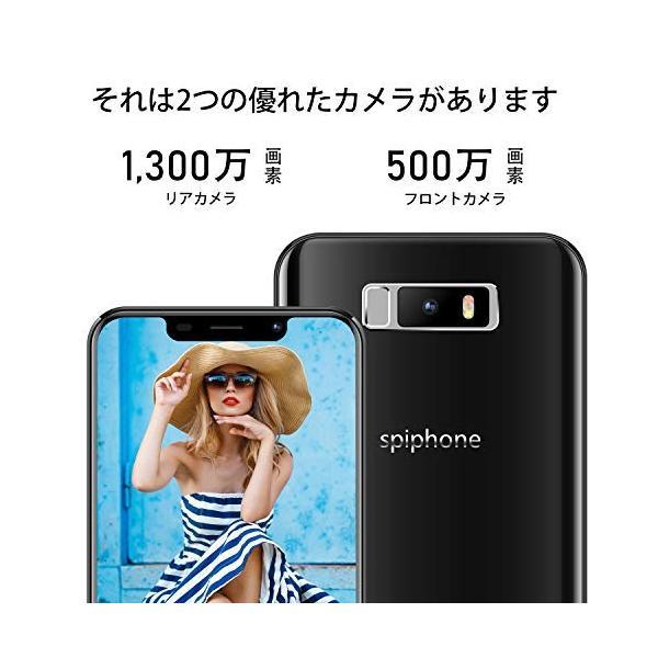 SIMフリー スマホ 本体 Spiphone Note 9 スマホ 9個 Android 7 クアッドコア 32GB ROM 3GB RAM 携帯 顔 sh-price 05