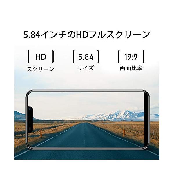 SIMフリー スマホ 本体 Spiphone Note 9 スマホ 9個 Android 7 クアッドコア 32GB ROM 3GB RAM 携帯 顔 sh-price 06