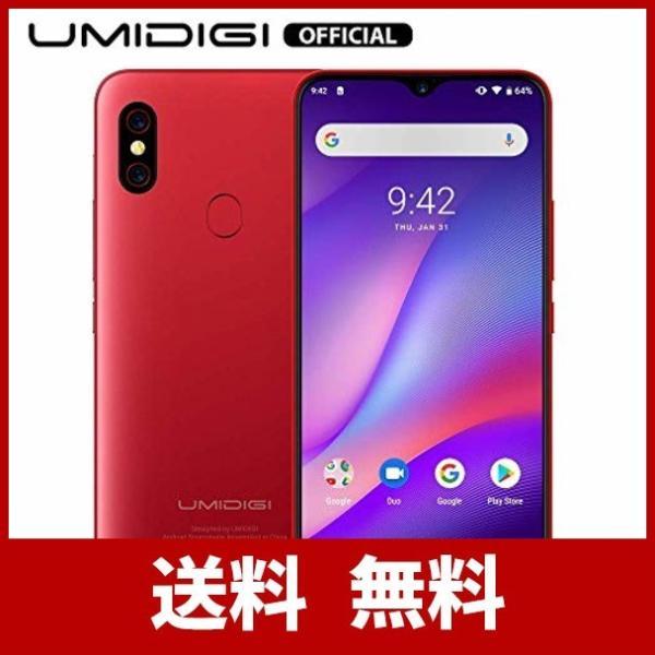 UMIDIGI F1 SIMフリースマートフォン Android 9.0 5150mAh大容量バッテリー 18W 高速充電6.3インチ FHD+ 大画|sh-price