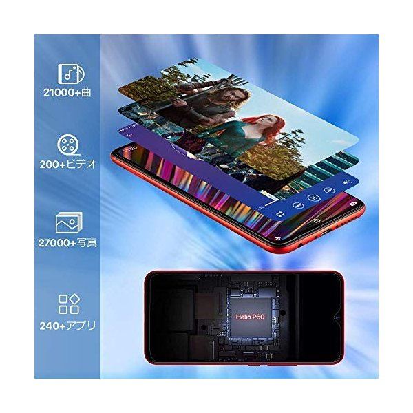 UMIDIGI F1 SIMフリースマートフォン Android 9.0 5150mAh大容量バッテリー 18W 高速充電6.3インチ FHD+ 大画|sh-price|03