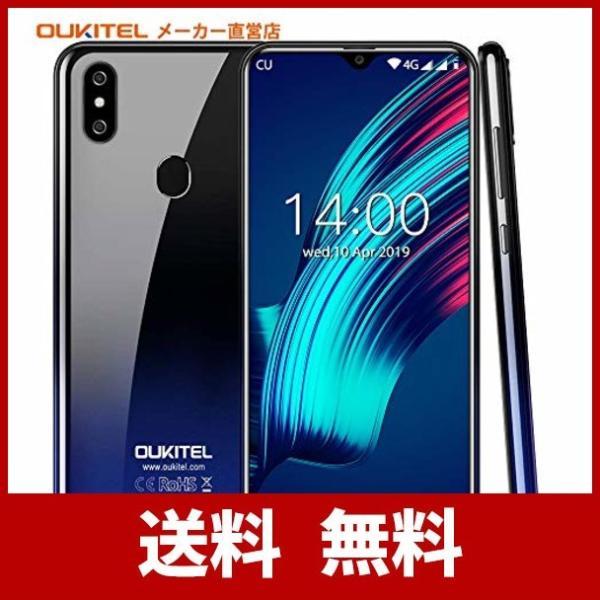 OUKITEL C15 Pro+ 4G SIMフリースマートフォン本体 3GB RAM+32GB ROM 6.1インチHD+大画面Android 9.|sh-price
