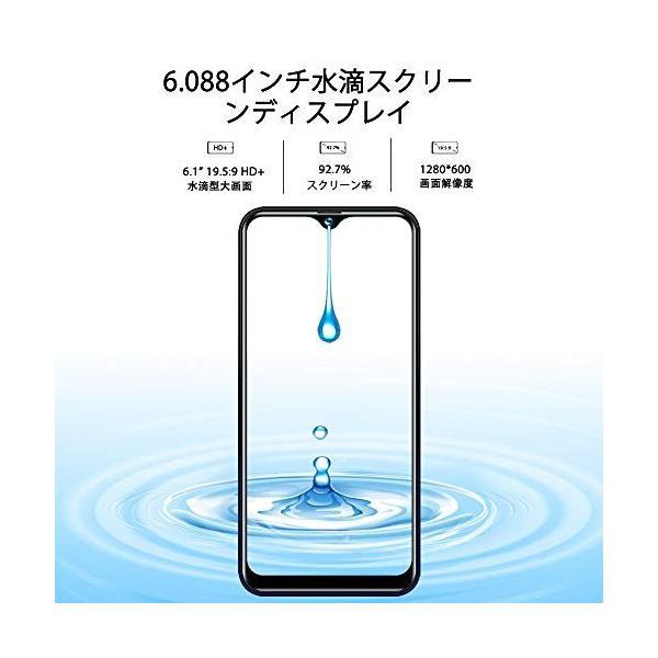 OUKITEL C15 Pro+ 4G SIMフリースマートフォン本体 3GB RAM+32GB ROM 6.1インチHD+大画面Android 9.|sh-price|02