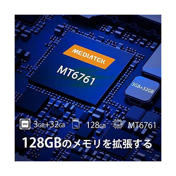 OUKITEL C15 Pro+ 4G SIMフリースマートフォン本体 3GB RAM+32GB ROM 6.1インチHD+大画面Android 9.|sh-price|03