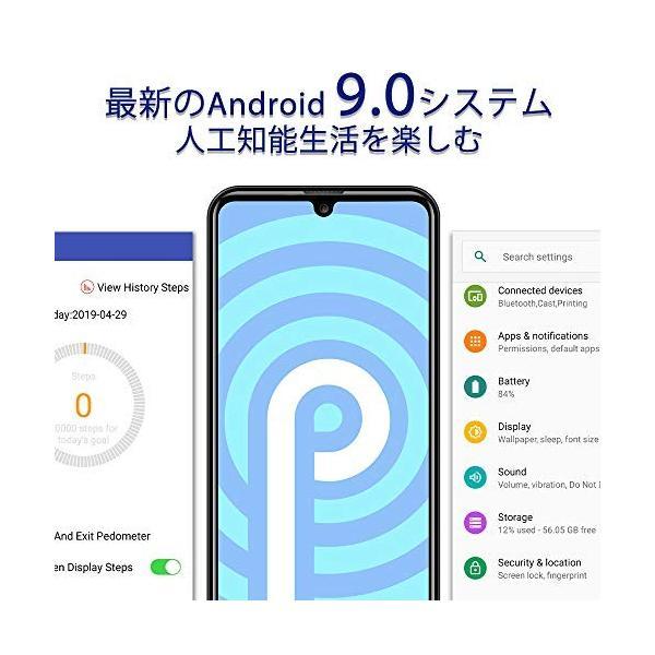 OUKITEL C15 Pro+ 4G SIMフリースマートフォン本体 3GB RAM+32GB ROM 6.1インチHD+大画面Android 9.|sh-price|04