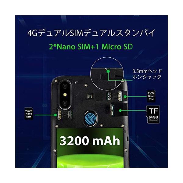 OUKITEL C15 Pro+ 4G SIMフリースマートフォン本体 3GB RAM+32GB ROM 6.1インチHD+大画面Android 9.|sh-price|05