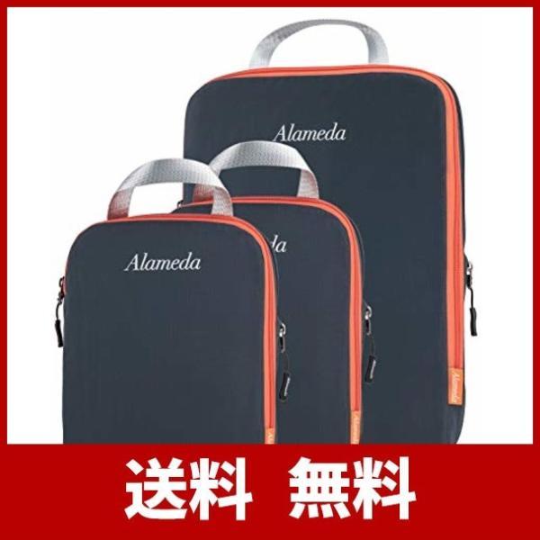 パッキングキューブ3袋セット、旅行用、圧縮袋、荷物/バックパックの整理整頓|sh-price