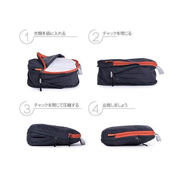 パッキングキューブ3袋セット、旅行用、圧縮袋、荷物/バックパックの整理整頓|sh-price|05