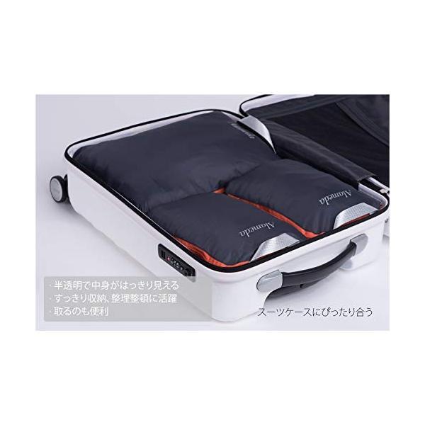 パッキングキューブ3袋セット、旅行用、圧縮袋、荷物/バックパックの整理整頓|sh-price|06