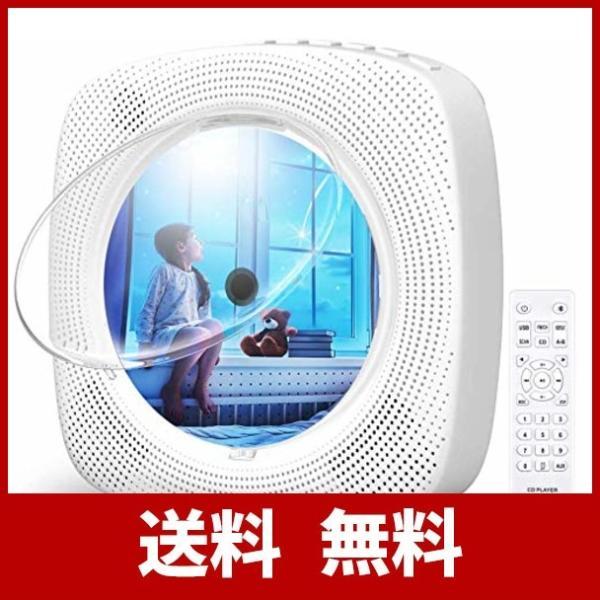CDプレーヤーポータブルポータブルCDプレーヤー置き&壁掛け式CDラジオBluetooth/CD/FM/USB/AUX五モード対