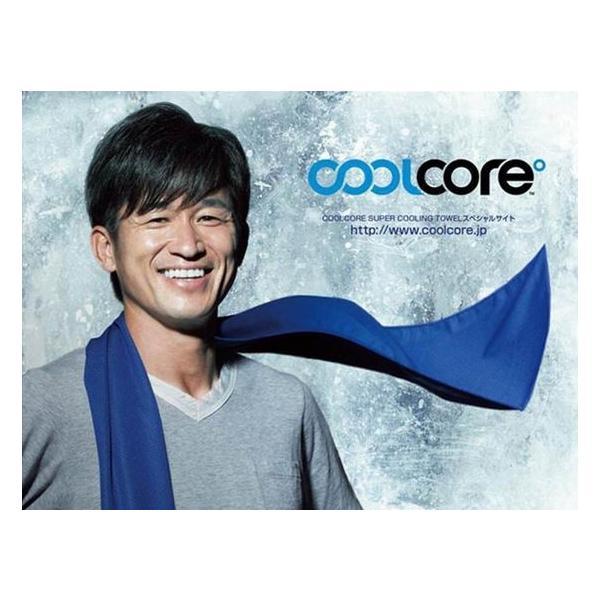 クールコア(COOLCORE)世界で認められた冷感スーパークーリングタオル スポーツタオル 【KAZU公認】|sh-store