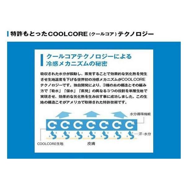 クールコア(COOLCORE)世界で認められた冷感スーパークーリングタオル スポーツタオル 【KAZU公認】|sh-store|02