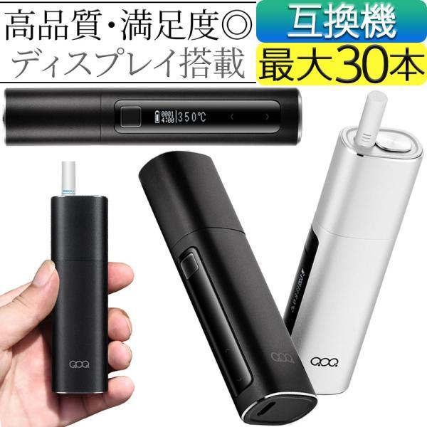 アイコス 互換機 iQOS 互換 互換品 QOQ honor max 加熱式タバコ 加熱式電子タバコ 電子タバコ 本体 連続 吸い 使用 チェーンスモーク アイコス3 IQOS3 マルチ