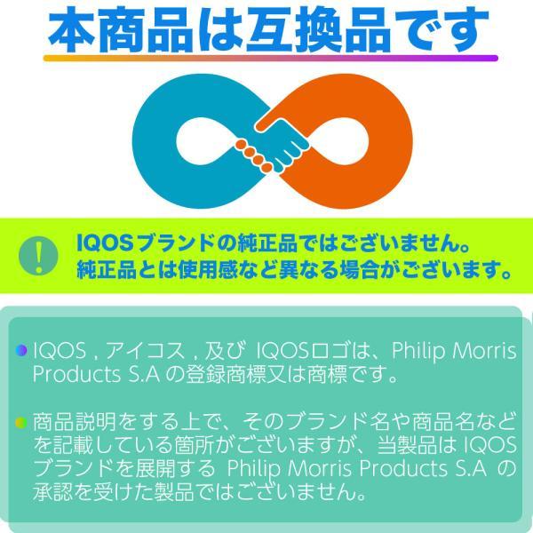 アイコス 互換機 iQOS 互換 UWOO Y1 互換品 加熱式タバコ 電子タバコ 加熱式電子タバコ  本体 新型 アイコス3 IQOS3 マルチ MULTI ホルダー|shade|03