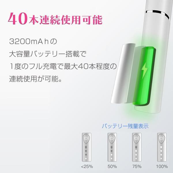 アイコス 互換機 iQOS 互換 UWOO Y1 互換品 加熱式タバコ 電子タバコ 加熱式電子タバコ  本体 新型 アイコス3 IQOS3 マルチ MULTI ホルダー|shade|05