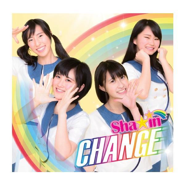 Sha☆inファーストシングル「CHANGE」|shain
