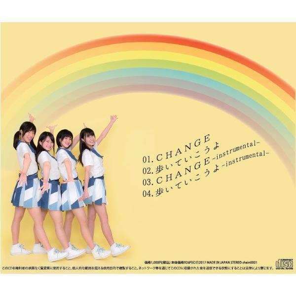 Sha☆inファーストシングル「CHANGE」|shain|02