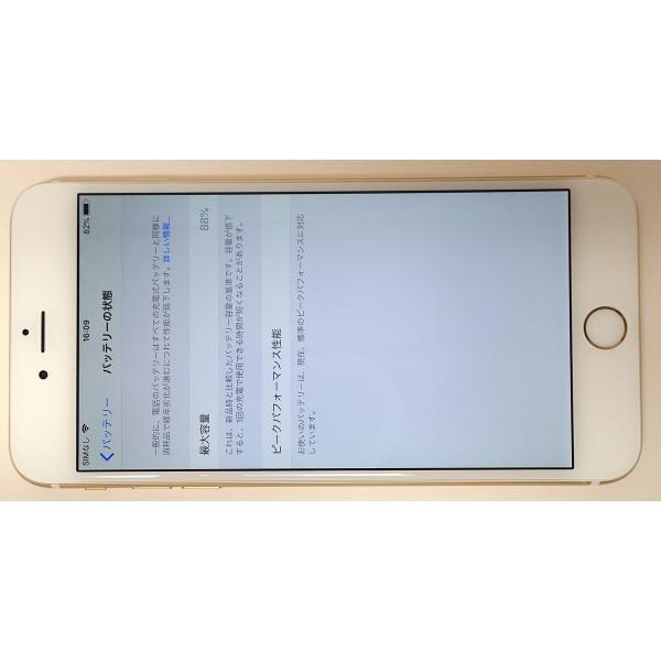 Apple SoftBank iPhone6 Plus 64GB A1524 (MGAK2J/A) ゴールド|shake-hand|05
