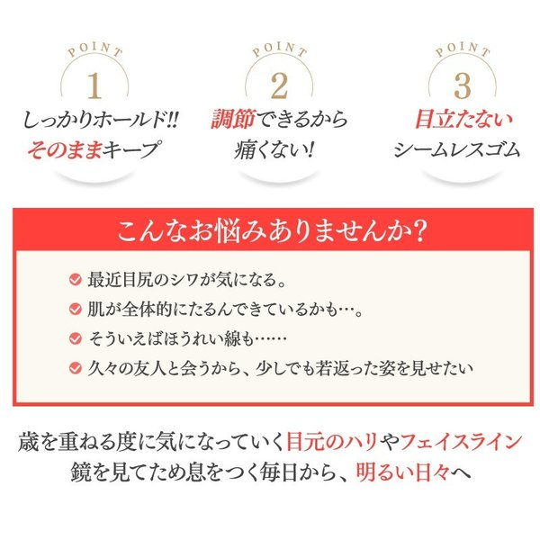 22%OFF【4個セット】正規販売店 三雲孝江プロデュース フェイスアップクリップ 着けた瞬間 ほうれい線 シワ消す/マスク(条件有)|shakray|03