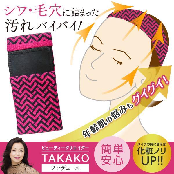 TAKAKOプロデュース リフティングターバン  ヘアターバン 洗顔、メイク、マッサージ ヘアバンド【タカコ コスメ】/マスク(条件有)|shakray