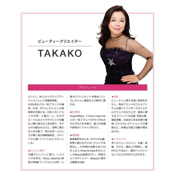 TAKAKOプロデュース リフティングターバン  ヘアターバン 洗顔、メイク、マッサージ ヘアバンド【タカコ コスメ】/マスク(条件有)|shakray|04