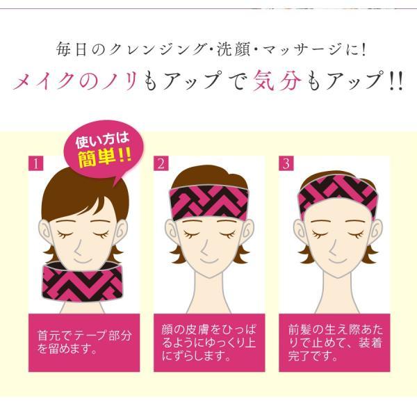TAKAKOプロデュース リフティングターバン  ヘアターバン 洗顔、メイク、マッサージ ヘアバンド【タカコ コスメ】/マスク(条件有)|shakray|05