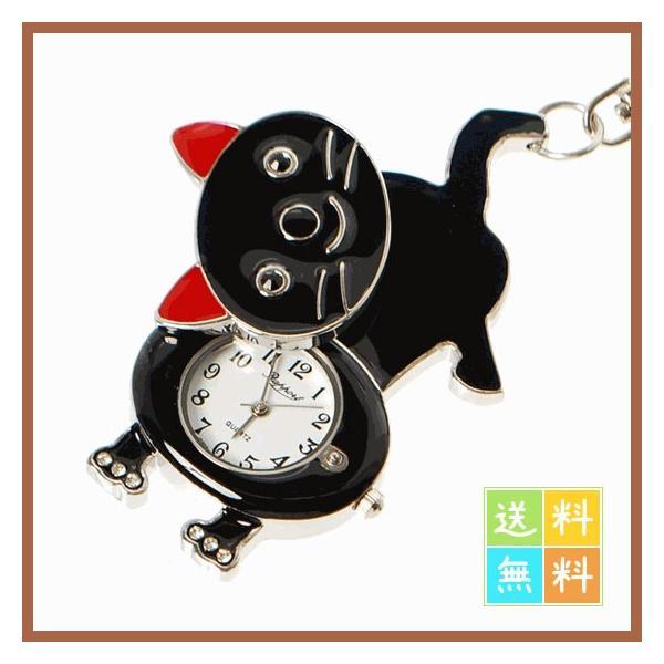 チャームウォッチ 長ねこ型時計チャーム ハングウォッチが送料無料 shalalacoat-store