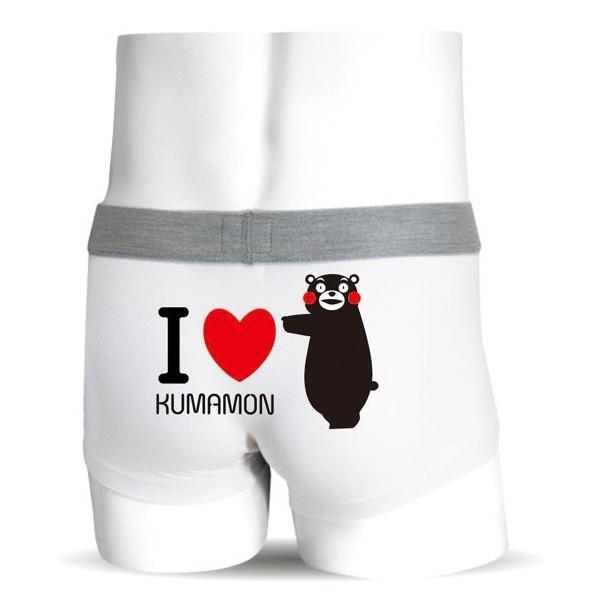アイラブくまモンボクサーパンツ(白)(綿)熊本ご当地ゆるキャラアイラブくまモン可愛いおもしろパンツ・プレゼントボクサーブリーフ/G1/ シャレもん