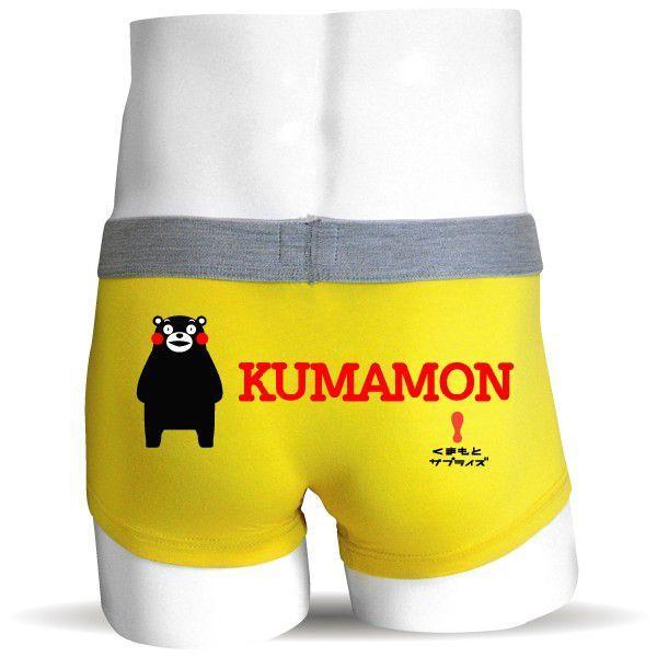 くまモンロゴボクサーパンツ(黄)(綿)熊本ご当地ゆるキャラン可愛いおもしろパンツ・プレゼントボクサーブリーフ(ユニセックス)/G1/ シャレもん