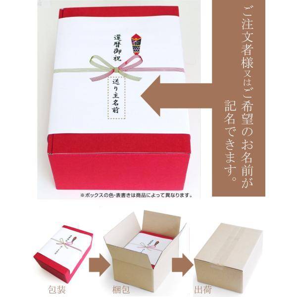 ( オプション商品 ) 熨斗 のし ( ギフトボックス専用 熨斗(のし) 記名 有料チケット ) ギフトBOX ※対象商品のみ対応・単品での購入不可|shalemon|02