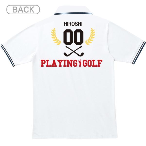 父の日 ゴルフ 父 名入れ プレゼント ( ゴルフ 番号 名前 ポロシャツ ) PLAYING GOLF 送料無料 男性 おしゃれ シャレもん|shalemon|07