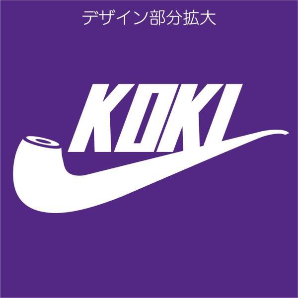 古希 プレゼント 70歳( KOKI パイプ ポロシャツ ) おもしろ 紫 プレゼント 古希祝い ちゃんちゃんこ の代わり パンツ|shalemon|03