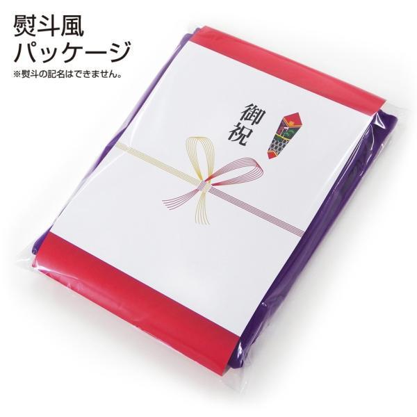 古希 プレゼント 70歳( KOKI パイプ ポロシャツ ) おもしろ 紫 プレゼント 古希祝い ちゃんちゃんこ の代わり パンツ|shalemon|04