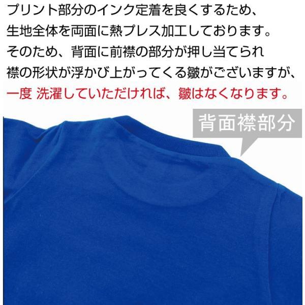 ロンパース サッカー 名入れ 出産祝い 男の子 女の子 ( 選べるカラー 未来の 日本代表 2019年版 ) ベビー 赤ちゃん 服 プレゼント ギフト 70 80 /F17/(RPY)|shalemon|09