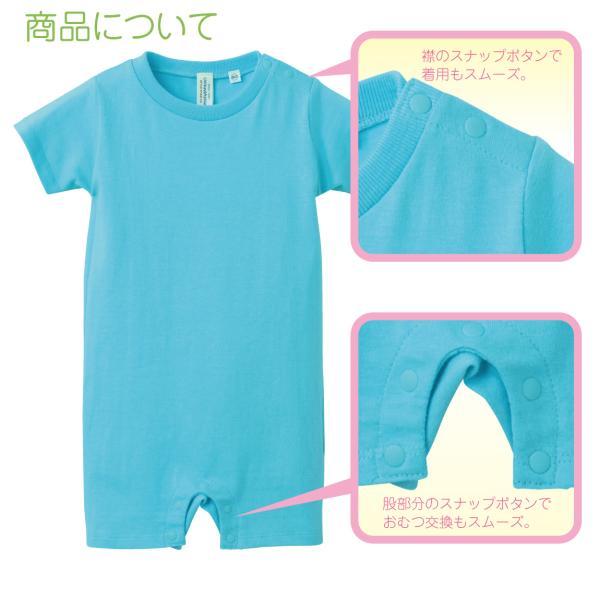 出産祝い 男の子 女の子 ロンパース ( 選べるデザイン&カラー おしりスマイル ) /I20|shalemon|03