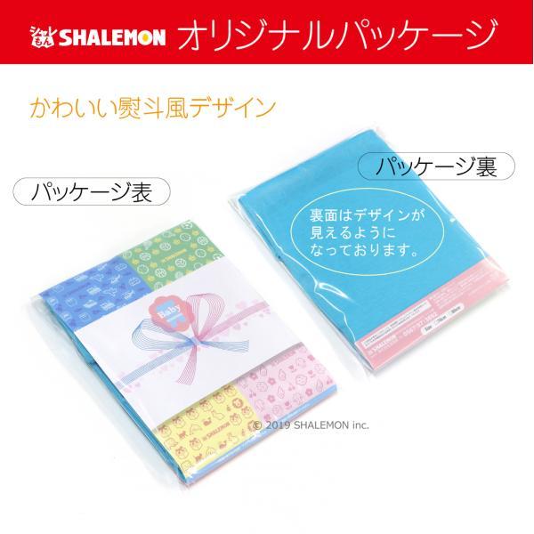 出産祝い 男の子 女の子 ロンパース ( 選べるデザイン&カラー おしりスマイル ) /I20|shalemon|05