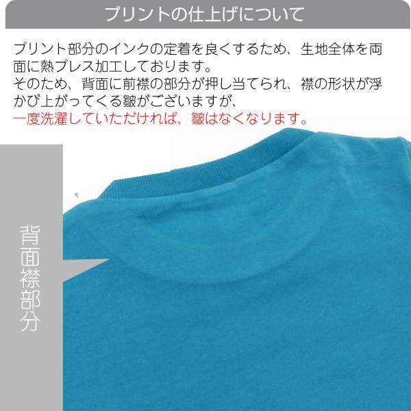 出産祝い 男の子 女の子 ロンパース ( 選べるデザイン&カラー おしりスマイル ) /I20|shalemon|06