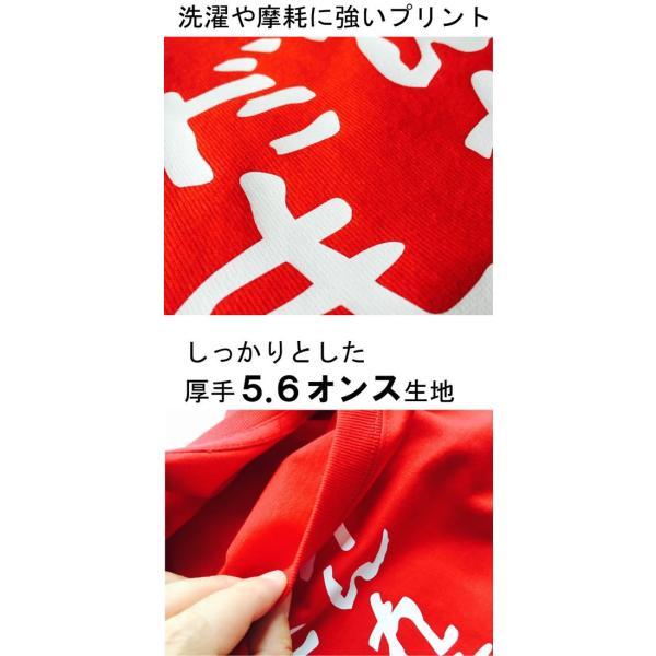 還暦祝い 名入れ ( 長袖 かんれきだもの Tシャツ )( 60歳 ) 男性 女性 プレゼント 贈り物 還暦 赤  名前入れ/A3A/DMT シャレもん|shalemon|04