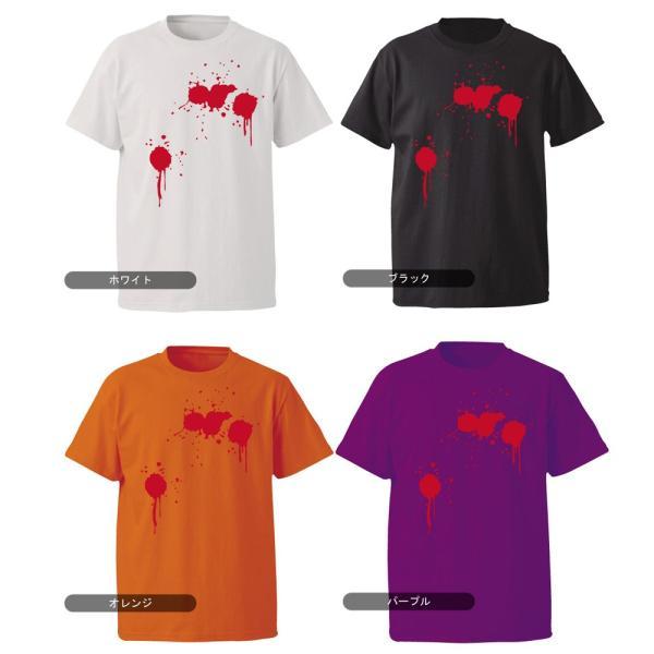 ハロウィン Tシャツ 衣装 大人 仮装 コスプレ tシャツ メンズ レディース (選べる4色 ドッキリ仮装血糊シャツ)おもしろ プレゼント ペア ファミリー|shalemon|02