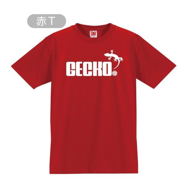 シャレもん アニマル おもしろTシャツ( 選べる8色 Tシャツ トカゲ ) ヒョウモントカゲモドキ レオパードゲッコー 面白い プレゼント 雑貨 shalemon 04
