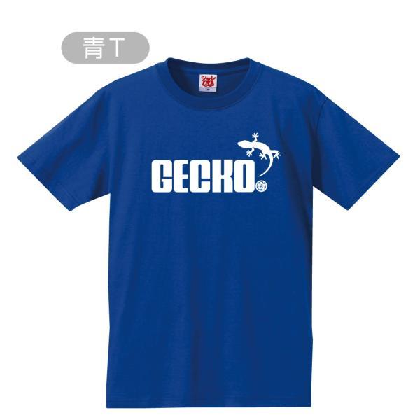シャレもん アニマル おもしろTシャツ( 選べる8色 Tシャツ トカゲ ) ヒョウモントカゲモドキ レオパードゲッコー 面白い プレゼント 雑貨 shalemon 08