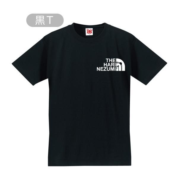(シャレもん アニマル) はりねずみ おもしろtシャツ ( ハリネズミ フェイス 選べる8カラー ) おもしろ プレゼント 雑貨 グッズ 面白い|shalemon|03