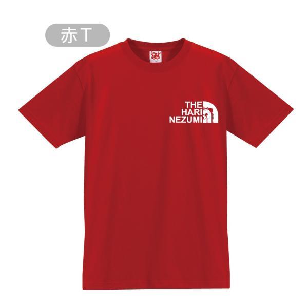 (シャレもん アニマル) はりねずみ おもしろtシャツ ( ハリネズミ フェイス 選べる8カラー ) おもしろ プレゼント 雑貨 グッズ 面白い|shalemon|04