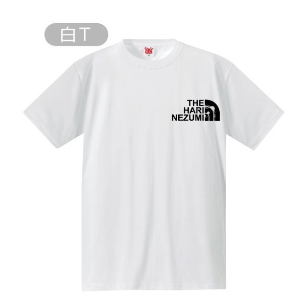 (シャレもん アニマル) はりねずみ おもしろtシャツ ( ハリネズミ フェイス 選べる8カラー ) おもしろ プレゼント 雑貨 グッズ 面白い|shalemon|05