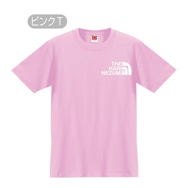 (シャレもん アニマル) はりねずみ おもしろtシャツ ( ハリネズミ フェイス 選べる8カラー ) おもしろ プレゼント 雑貨 グッズ 面白い|shalemon|06