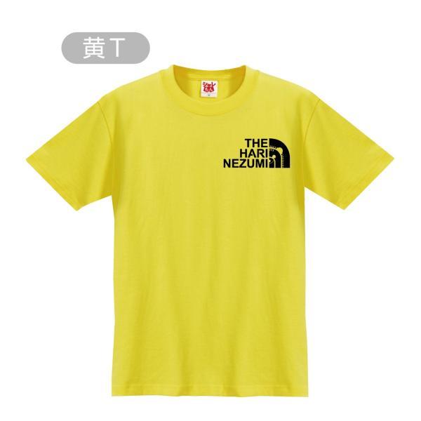 (シャレもん アニマル) はりねずみ おもしろtシャツ ( ハリネズミ フェイス 選べる8カラー ) おもしろ プレゼント 雑貨 グッズ 面白い|shalemon|07