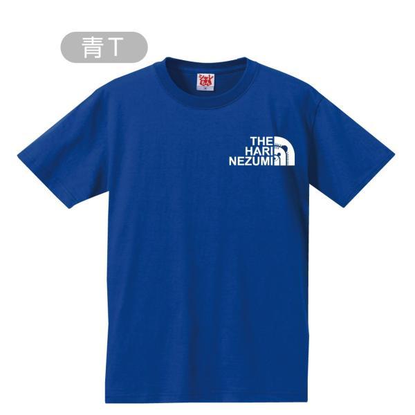(シャレもん アニマル) はりねずみ おもしろtシャツ ( ハリネズミ フェイス 選べる8カラー ) おもしろ プレゼント 雑貨 グッズ 面白い|shalemon|08