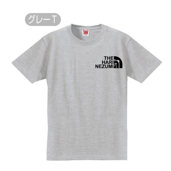(シャレもん アニマル) はりねずみ おもしろtシャツ ( ハリネズミ フェイス 選べる8カラー ) おもしろ プレゼント 雑貨 グッズ 面白い|shalemon|09