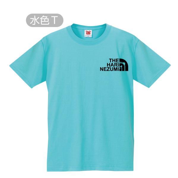 (シャレもん アニマル) はりねずみ おもしろtシャツ ( ハリネズミ フェイス 選べる8カラー ) おもしろ プレゼント 雑貨 グッズ 面白い|shalemon|10